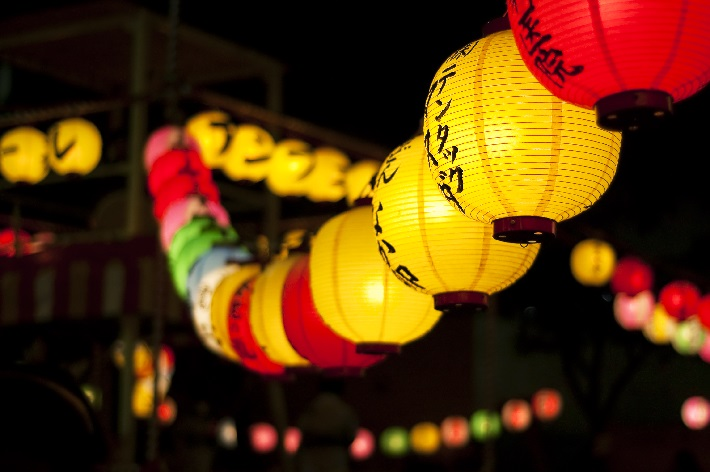 Colourful lanterns strung up in Japan as part of the Oban Lantern Festival