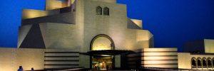 The Museum of Islamic Art illuminated at night