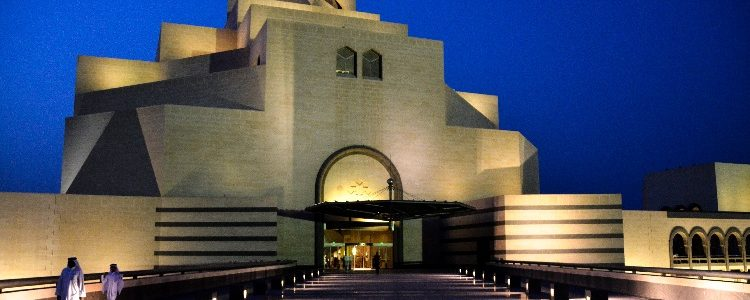 The Museum of Islamic Art illuminated at night