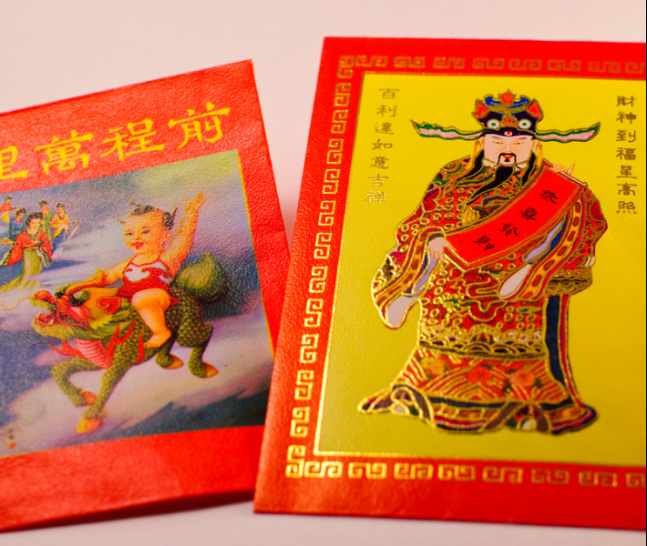 Red envelopes containing money - customary tradition for Chinese New Year