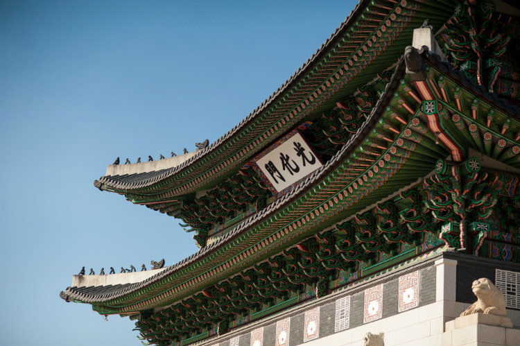 An ornate temple in Pyeongchang in South Korea