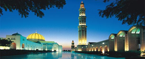 Cruises to Oman