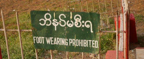 Footwear caution